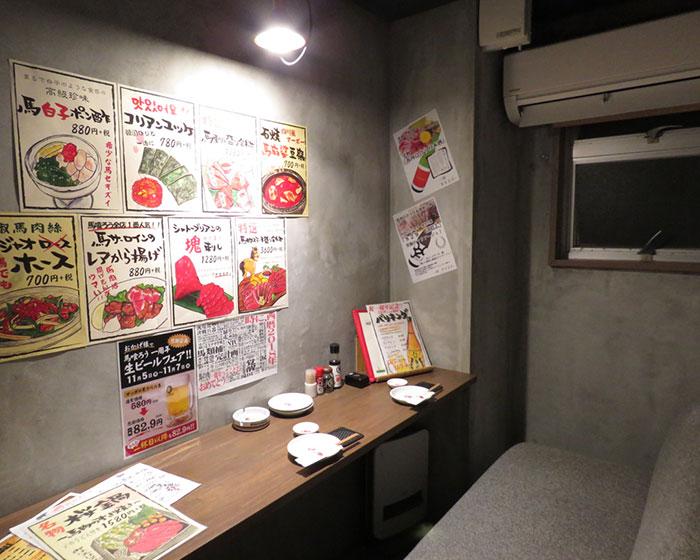 馬喰ろう 新潟駅前店 内観